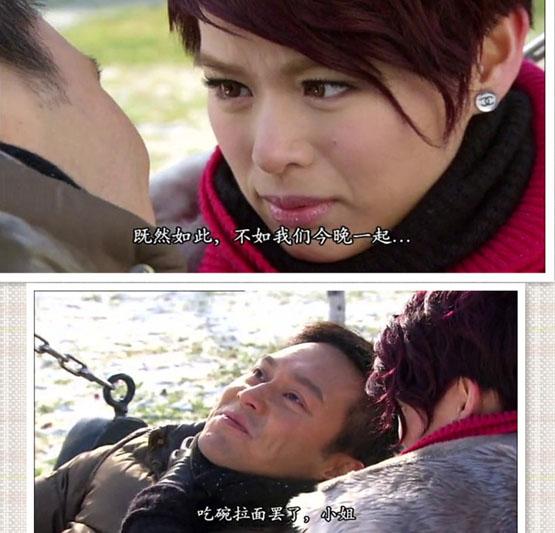 TVB港剧 鱼跃在花见观后感剧评: 寿司料理の中华小当家 附MV - 玫瑰木 - 玫瑰木的剧迷角落