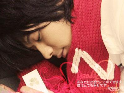 日剧绝对彼氏/绝对男友剧评:绝对指令我爱你 - 玫瑰木 - 玫瑰木的剧迷角落