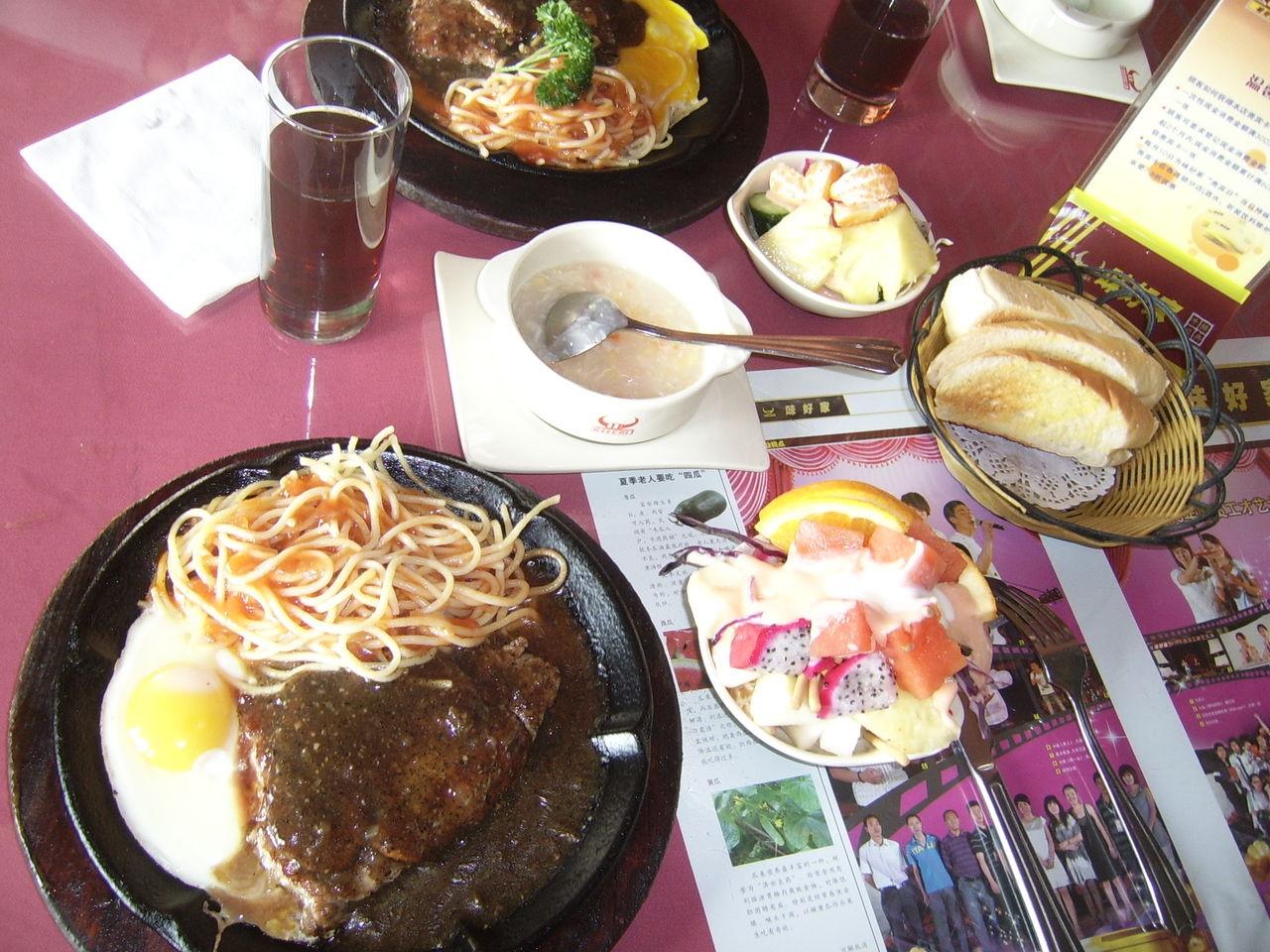 吃西餐庆祝寒假开始照片――玫瑰晓桦