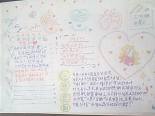 关于教师节手抄报_感恩教师节手抄小报作品_黑板报