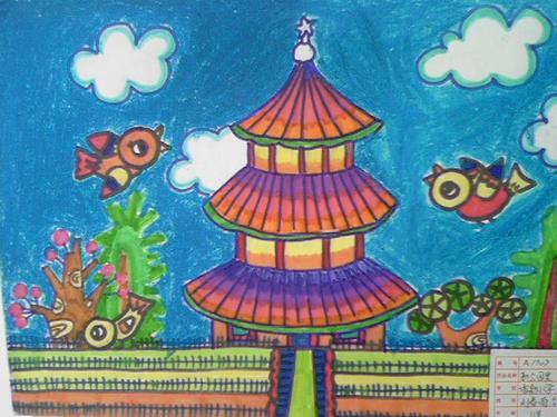 迎接国庆的儿童画图片大全 庆祝国庆节儿童画欣赏