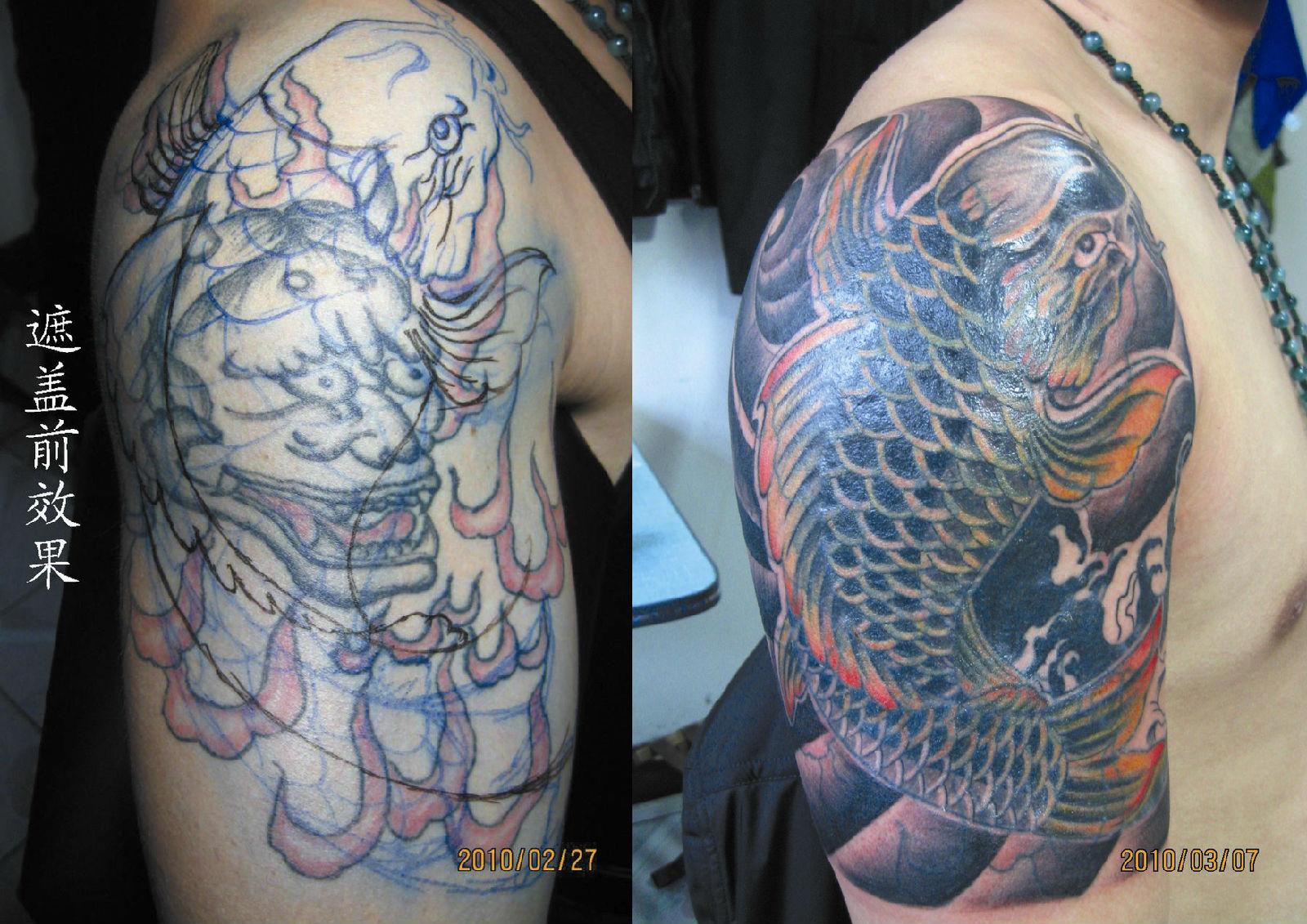 琪哥新传统重彩纹身作品---半胛鲤鱼(多图-不断更新)
