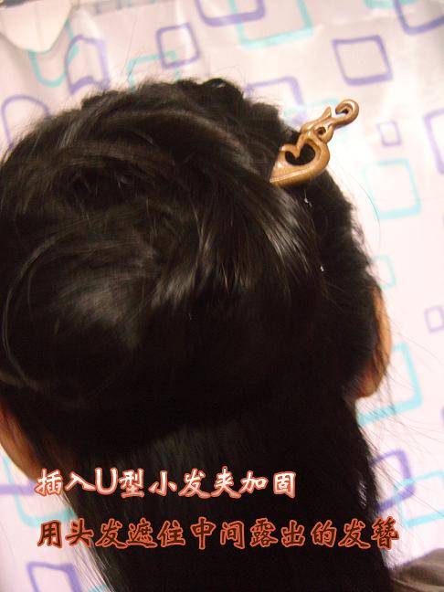 【盘发教程】第三弹,不用假发一根簪子搞定 (486x648)图片