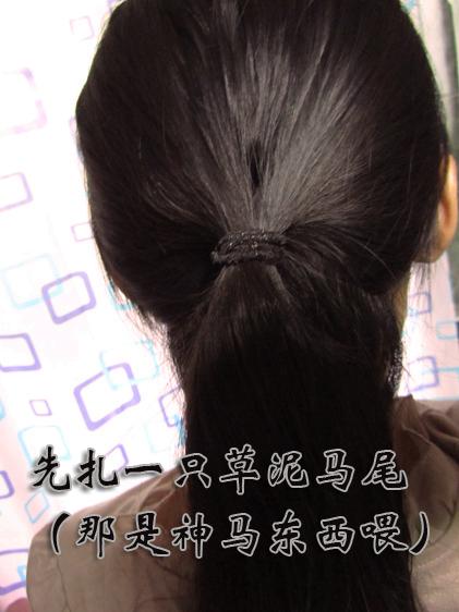 u型发簪盘发教程图解分享展示图片