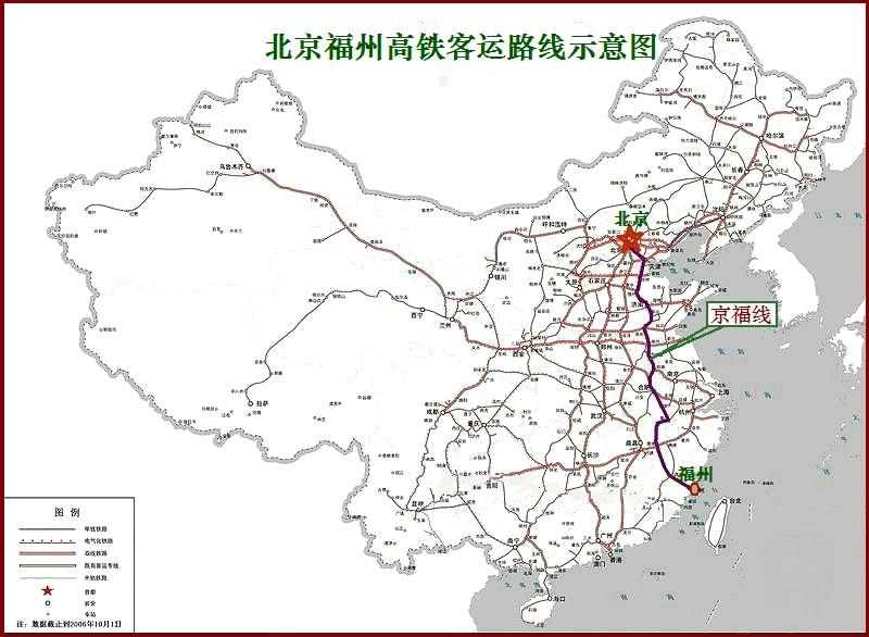 铁路客运线路示意图图片大全 全国铁路客运线路示意图
