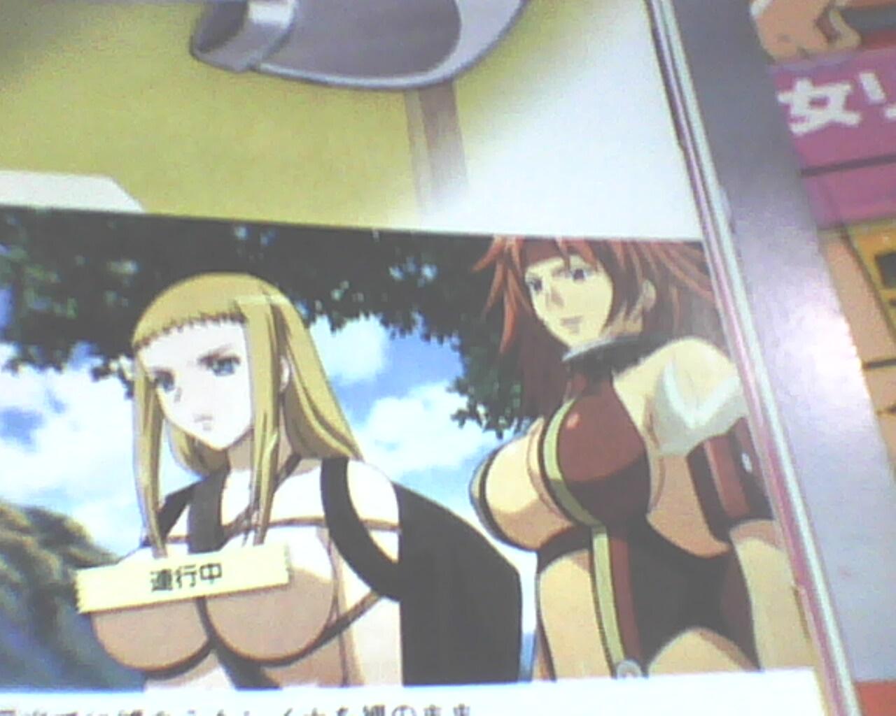 日本杂志中的工口