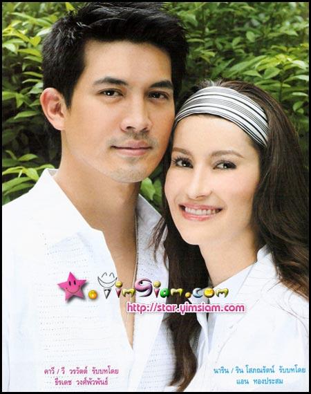 为泰国国民官配情侣盖楼 ken ann 盖楼 华语电影明星吧 百高清图片