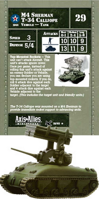 T34希神多管火箭炮(组图)