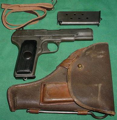 TT-30手枪(组图)