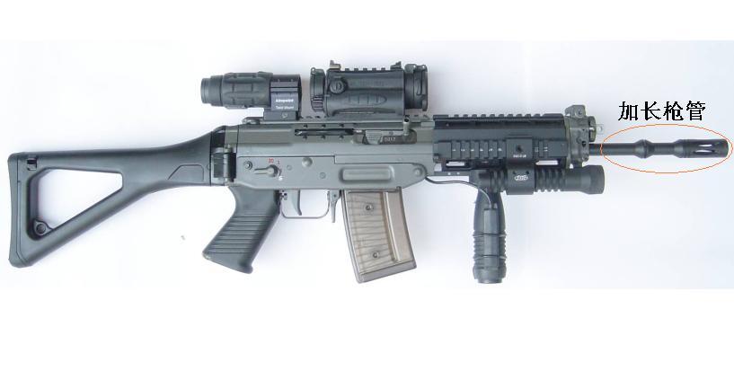 在sg552的基础上加长了枪管而来的枪.