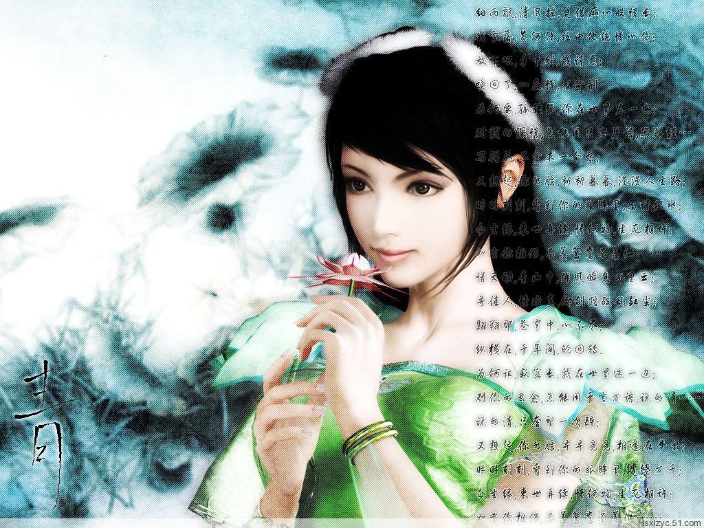 中国风的古典美女壁纸