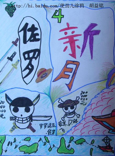 学生 作业 本 封面 矢量 图 手绘 作业 封面 设计 图片 ...