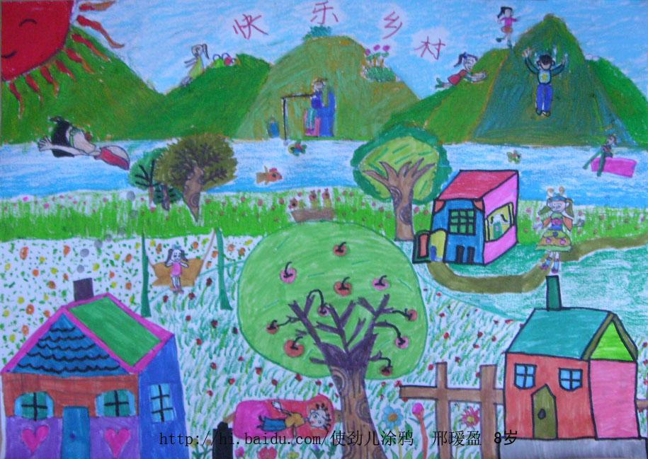 """灌口""""美丽乡村""""少儿绘画比赛   儿童画 《美丽的田野》   高清图片"""
