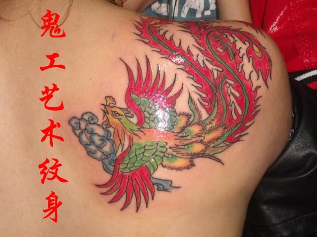 北京最好的纹身店介绍棺材纹身图图片