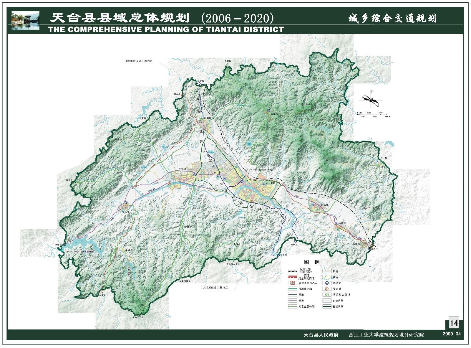 天台县县域规划图(2006-2020)_天台吧_百度贴吧