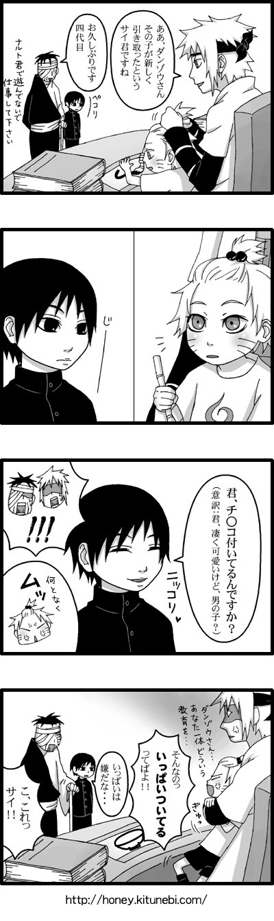 漫画】佐鸣_佐鸣永恒吧图片