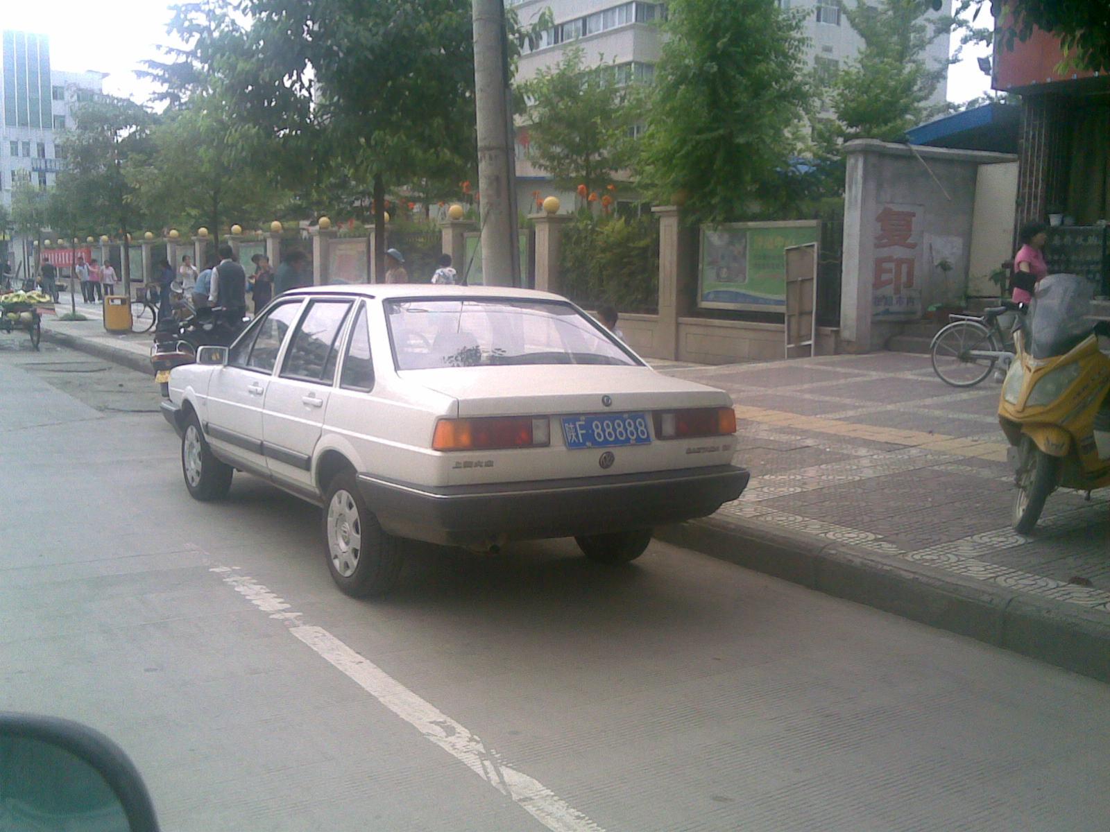 陕A88888 陕F88888 谁的车麻烦查下?_咸阳吧