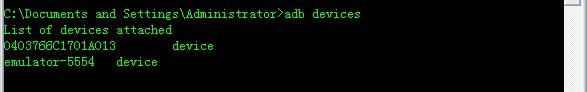 Android常用名令集锦(图文并茂) - 心灵之窗 - 我的博客我做主
