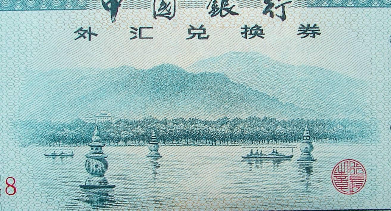 """杭州西湖""""三潭印月""""图片"""