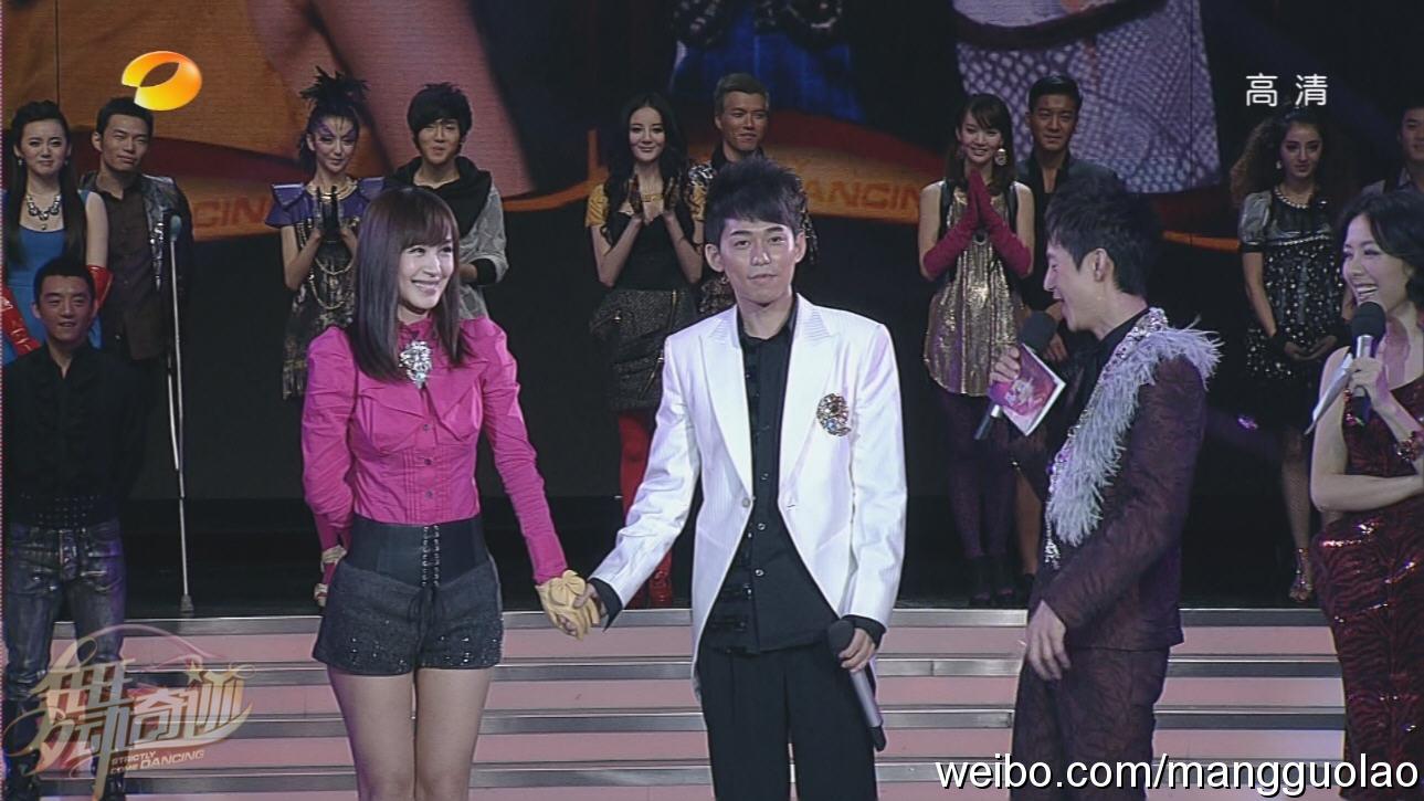 湖南卫视《舞动奇迹》第三季最终配对结果名单