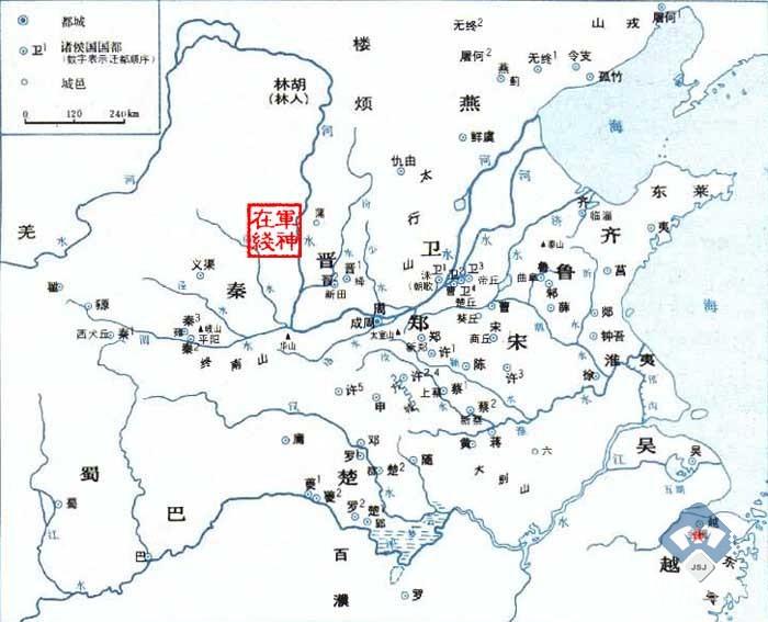 谁有春秋中期的地图 春秋地图 微博生活网