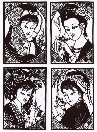 【剪纸图案】古代四大美女