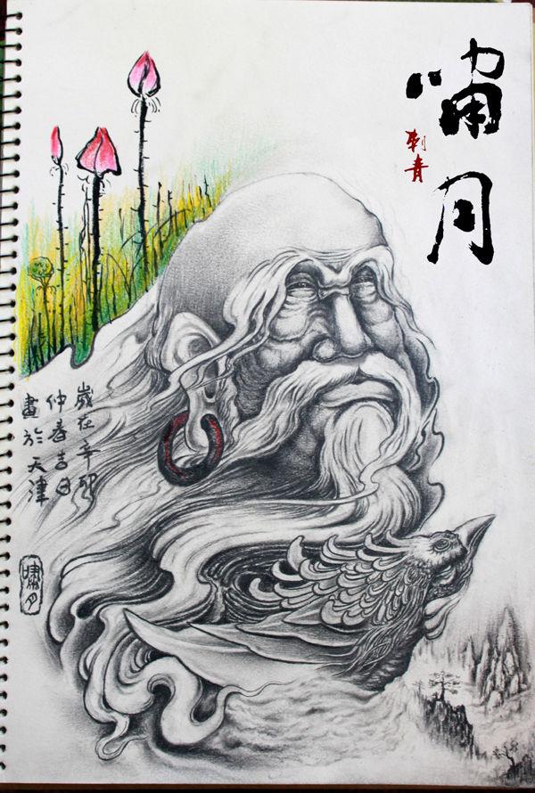 青龙纹身腿手稿分享展示图片