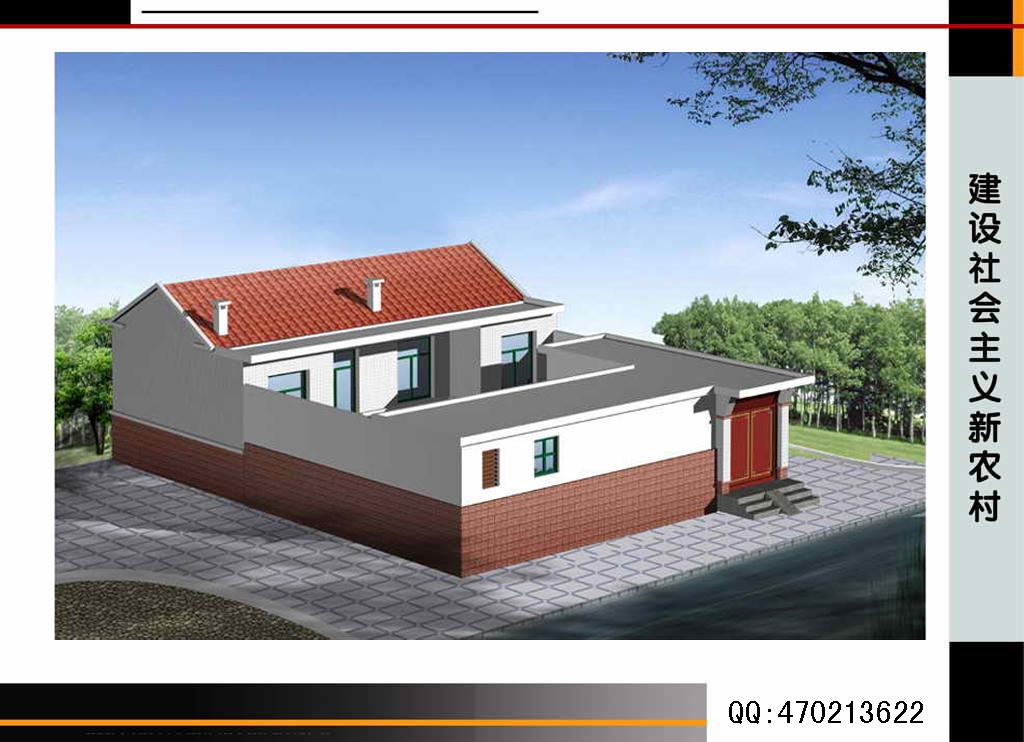图_一层四间平房设计图_四间平房平面设计_农村平房 .图片
