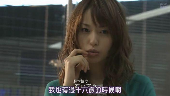 矢田亚希终于还是离婚了