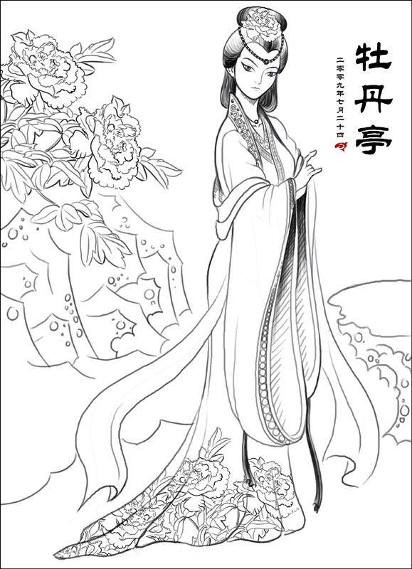 古风手绘人物 - 动手网 Geisha