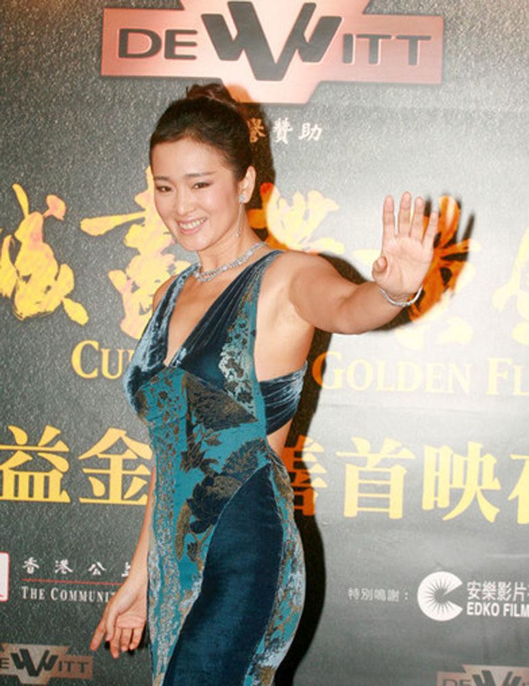 ... 招牌 手势 》|王祖蓝 完美手势 图片| 金星 的图片