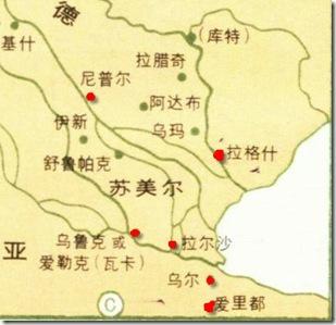 """身处""""五海之地""""(见下图,分别是苏美尔时期,古巴比伦王国时期的两河图片"""