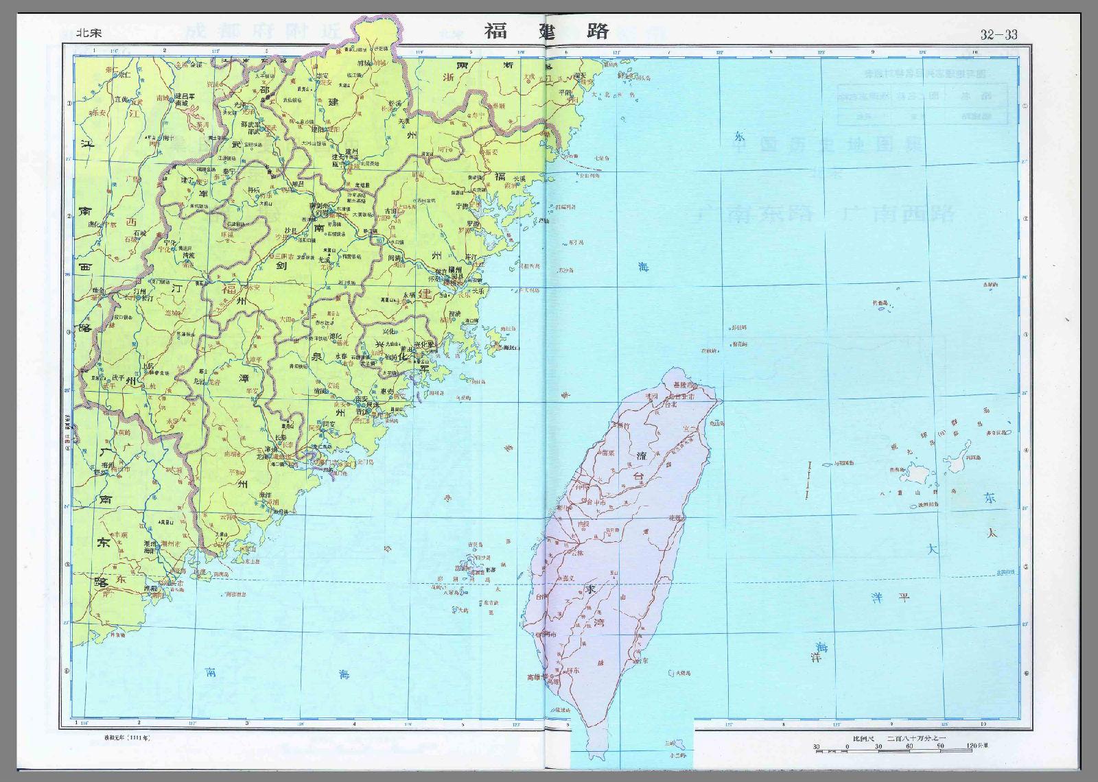 【地图】宋朝地图_开封府大堂吧_百度贴吧图片