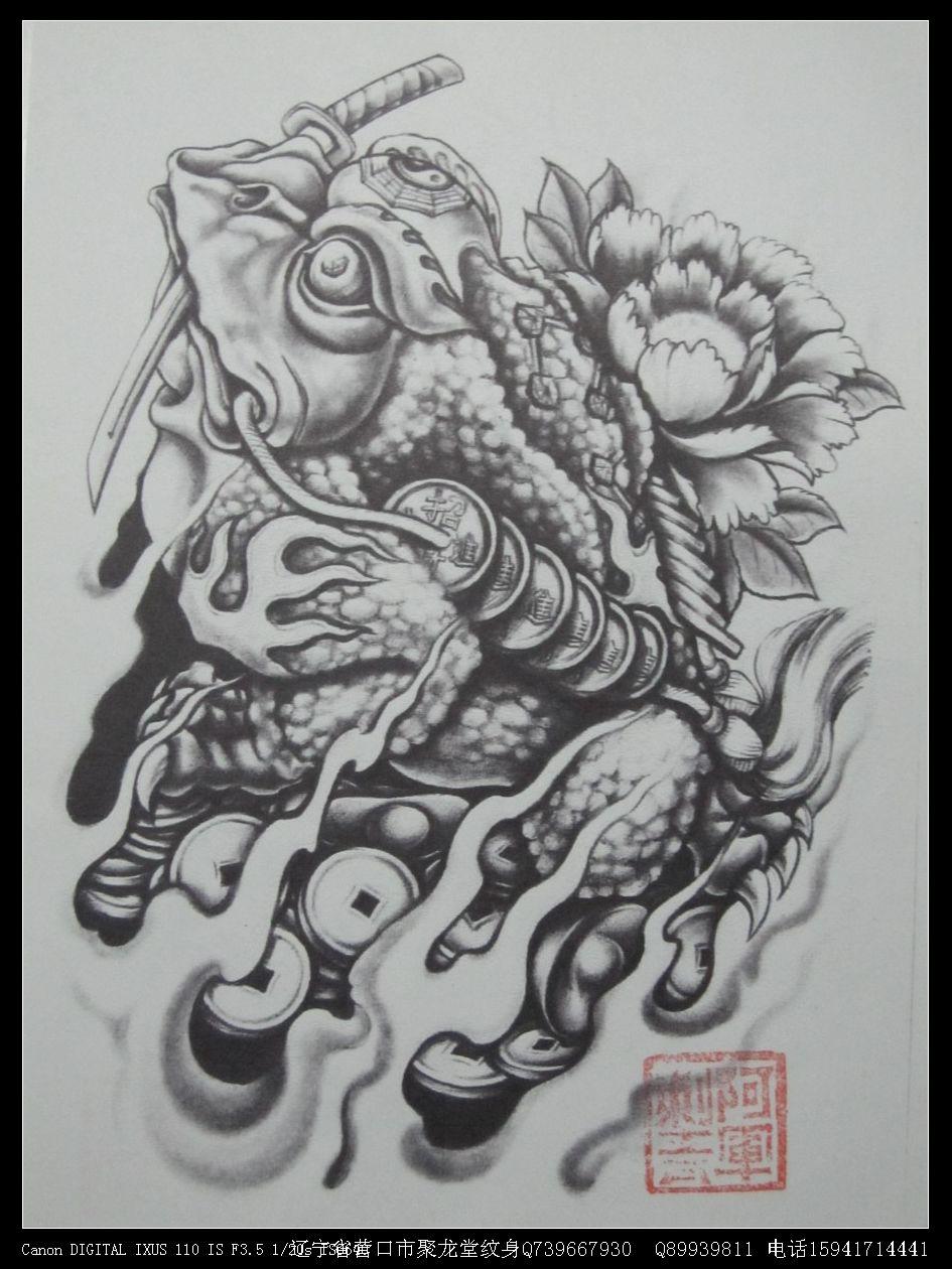 Pin 招 财 貔貅 纹身 图案 什么 招 貔貅 纹身 图 麒麟 ...
