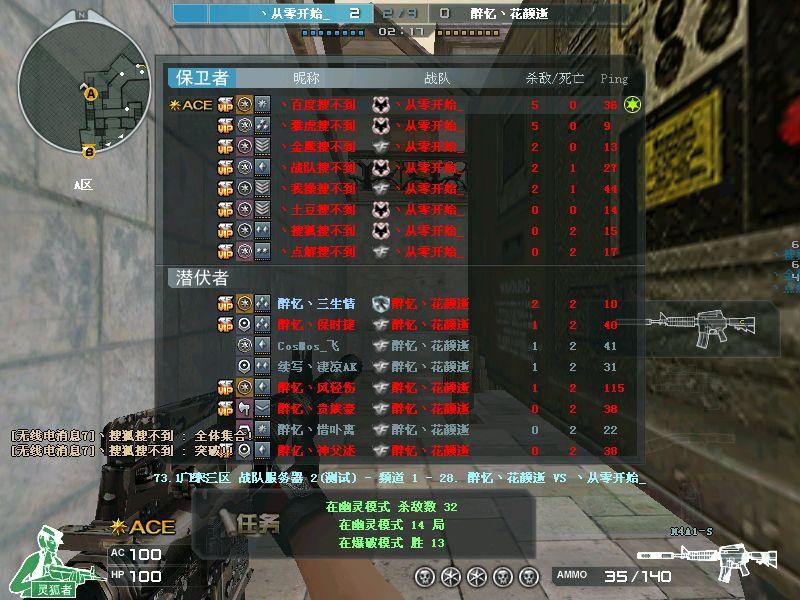 cf战队名字图片 好看的cf战队名字格式 cf战队名字 5人游戏战队队员名图片