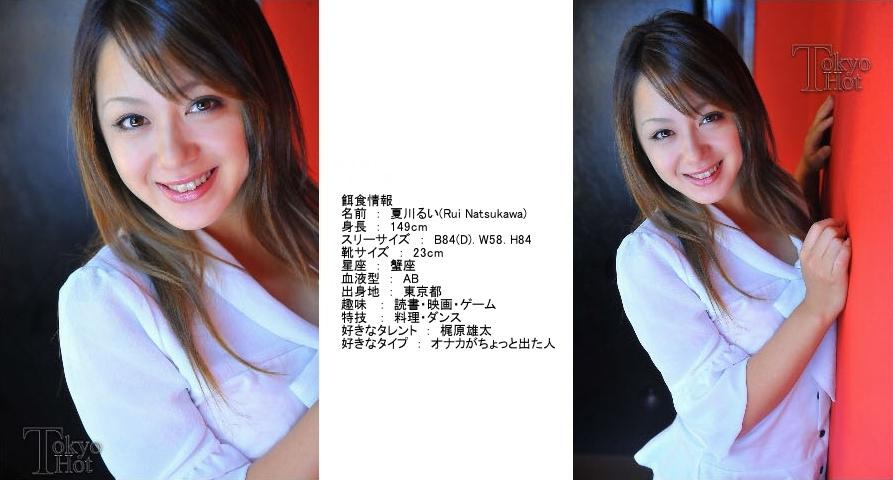 东京热美女摄影; 东京热片的网站