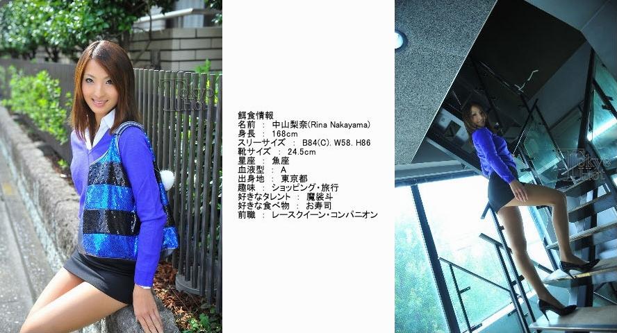 (东京热)tokyo hot n0485 �@真理