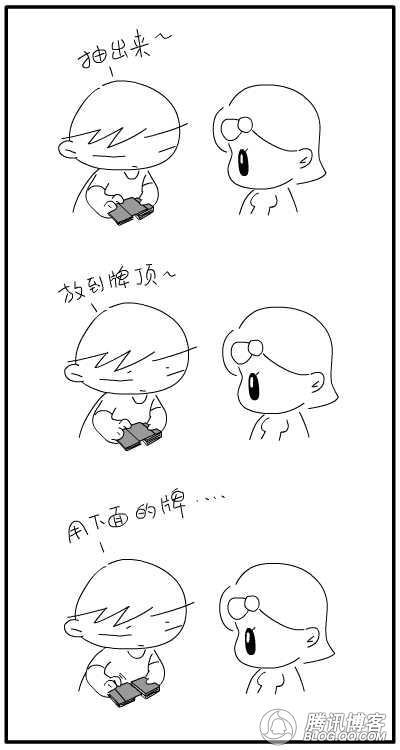 简笔画手绘线稿00