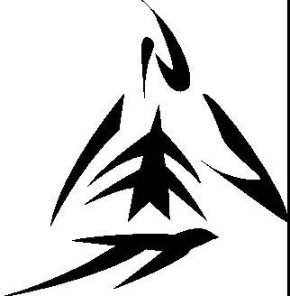 中文字纹身 很简单图片