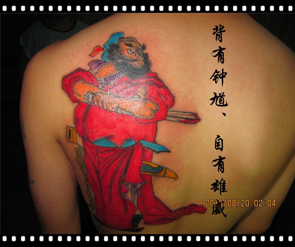 腿部超酷的齐天大圣孙悟空纹身图图片