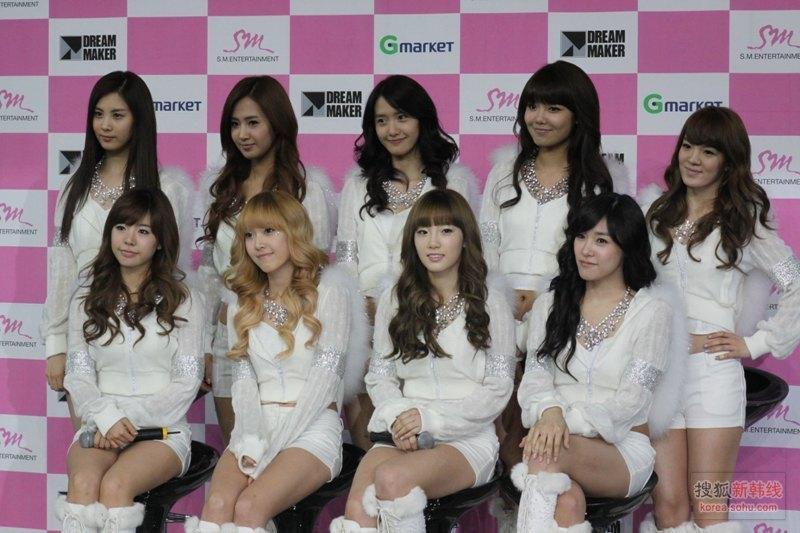 《少女时代》亚洲一巡上海高清演唱会