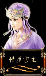 全套古龙群侠传人物图谱—之女篇(精品之作申精)图片