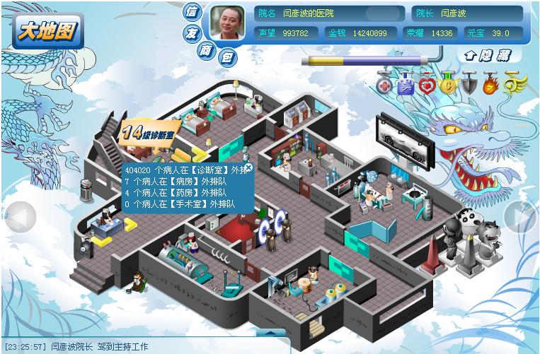 荣光医院最新合成配方器械室疫情并发区广告牌垃圾筒