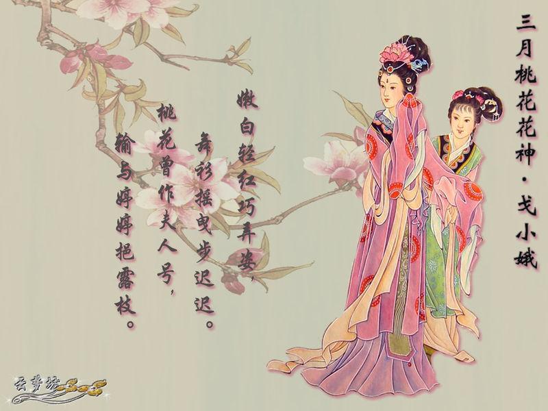 〈原创〉[七律]    离  思 - 文学天使 - 桃花苑主