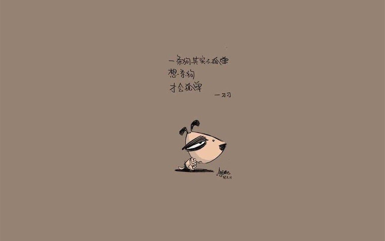 不孤单视频_一条狗其实不孤单