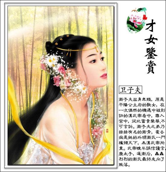 〈原创〉[七绝]   长门怨 - 文学天使 - 桃花苑主