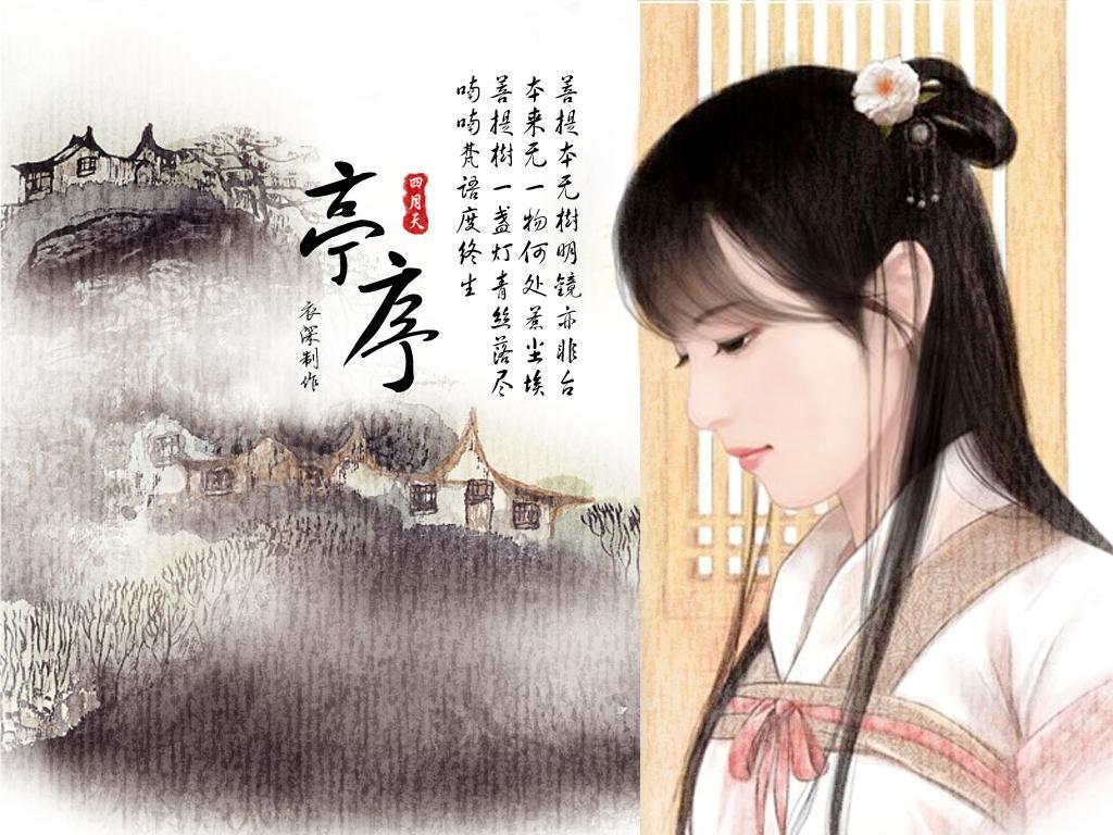 中国风唯美中国风古典美女古典美女壁纸李