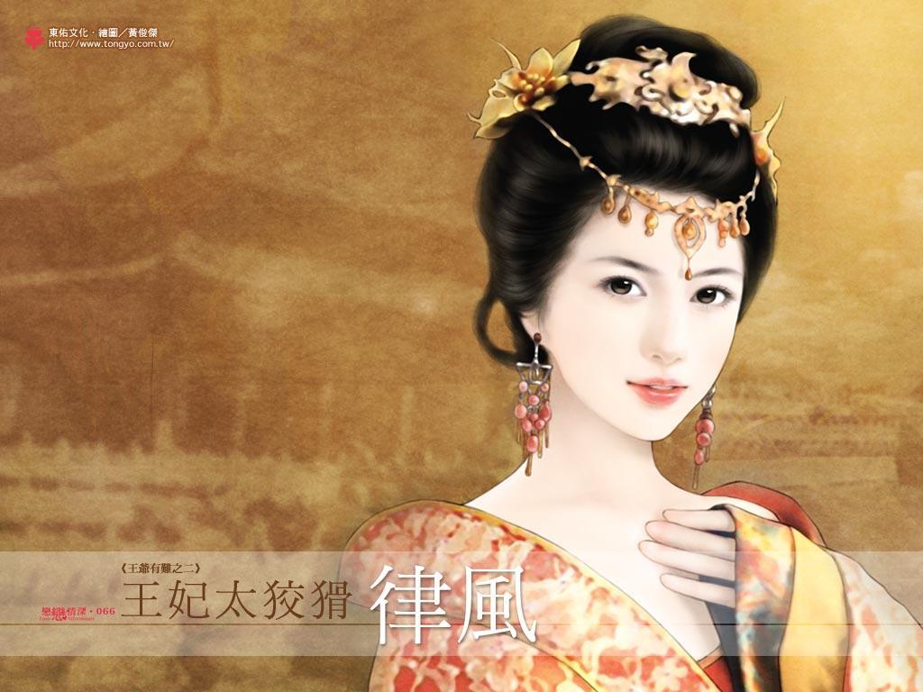 古典美女手绘壁纸图片