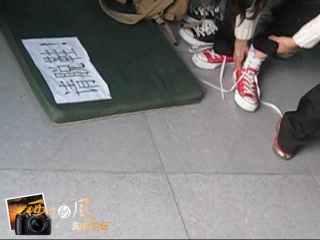 穿鞋集锦女生脱鞋 视频