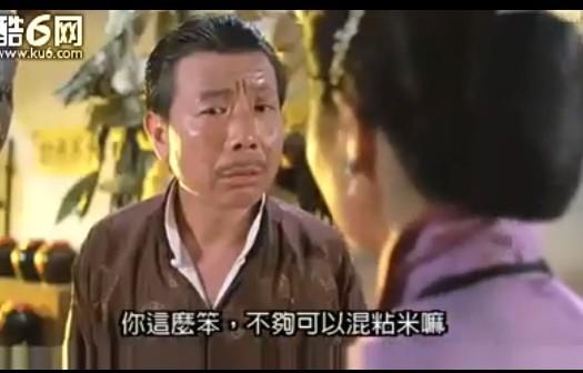 香港电影之《僵尸先生》图片